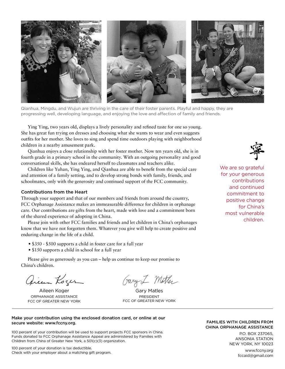 An Appeal From Federation For Children >> Families With Children From China Greater New York Orphanage